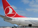 HIFA OIL snabdijeva Turkish Airlines